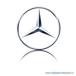 Переподключение Webasto на Mercedes