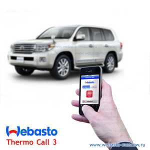 Webasto Thermo Call 3