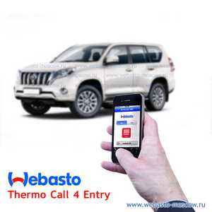 Webasto Thermo Call 4 Entry