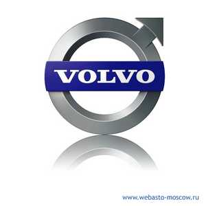 Переподключение Webasto на Volvo