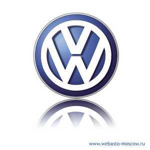 Переподключение Webasto на Volkswagen
